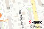 Схема проезда до компании Беркут Астана, ТОО в Астане