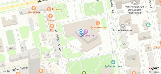Казахстан, Нур-Султан (Астана), улица Кенесары, 32
