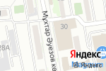 Схема проезда до компании Астана, ТОО в Астане