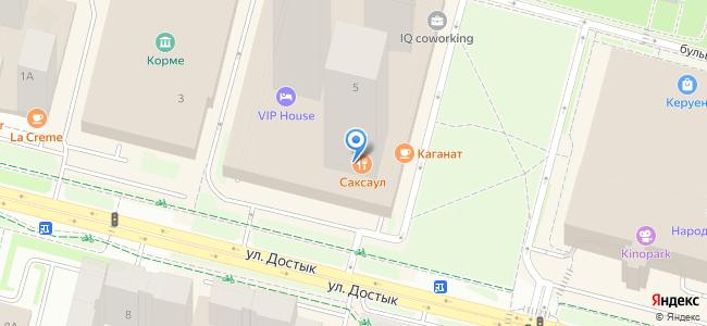 Казахстан, Нур-Султан (Астана), улица Достык, 5
