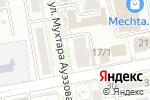 Схема проезда до компании Радиоцентр в Астане