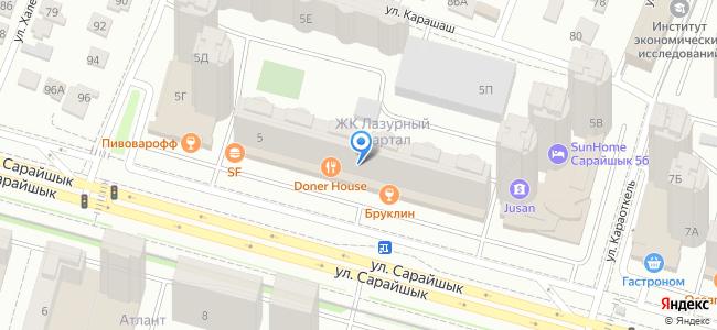 Казахстан, Нур-Султан (Астана), улица Сарайшык, 5