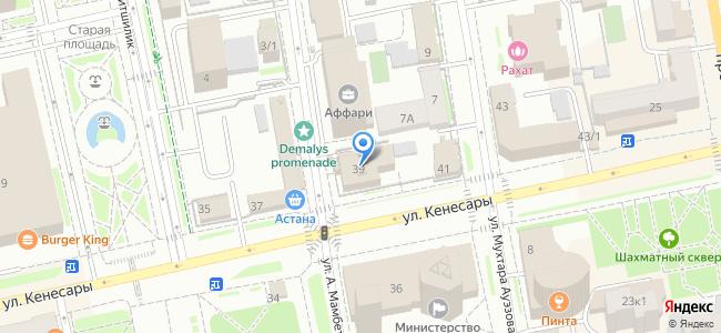 Казахстан, Нур-Султан (Астана), улица Кенесары, 39
