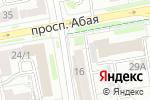 Схема проезда до компании МЕГАДИЛЕР, ТОО в Астане