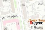 Схема проезда до компании Алтын Құм в Астане