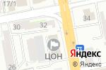 Схема проезда до компании Нотариус Алексеева С.А. в Астане