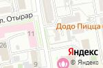 Схема проезда до компании Департамент государственного имущества и приватизации, ГУ в Астане