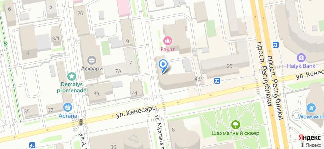 Казахстан, Нур-Султан (Астана), улица Кенесары, 43
