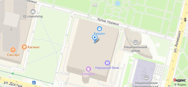 Казахстан, Нур-Султан (Астана), улица Достык, 9