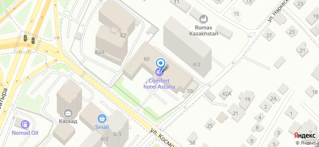 Казахстан, Нур-Султан (Астана), микрорайон Шубар, улица Космонавтов, 60