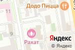 Схема проезда до компании Koonjoot в Астане