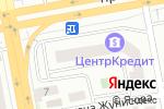 Схема проезда до компании Стрекоза в Астане