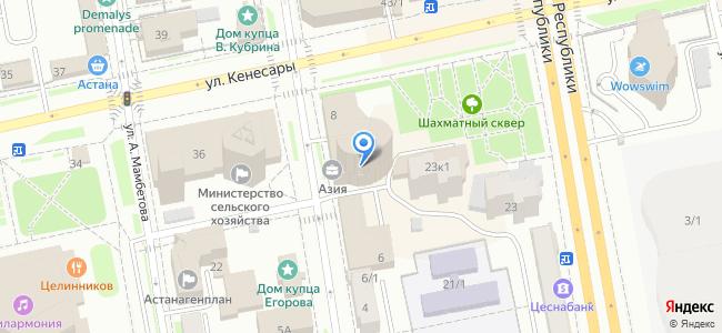 Казахстан, Нур-Султан (Астана), улица Мухтара Ауэзова, 8