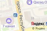 Схема проезда до компании Алтын Ғасыр в Астане
