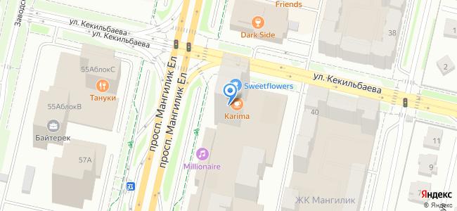 Казахстан, Нур-Султан (Астана), проспект Мангилик Ел, 54
