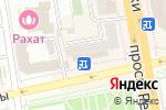 Схема проезда до компании Похлебка в Астане