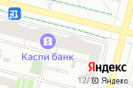 Схема проезда до компании QAZKOM в Астане