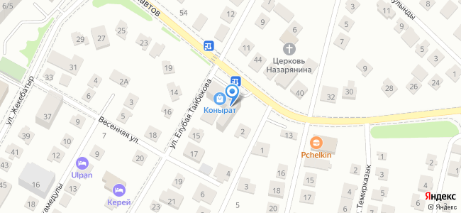 Казахстан, Нур-Султан (Астана), микрорайон Шубар, улица Елубая Тайбекова, 13