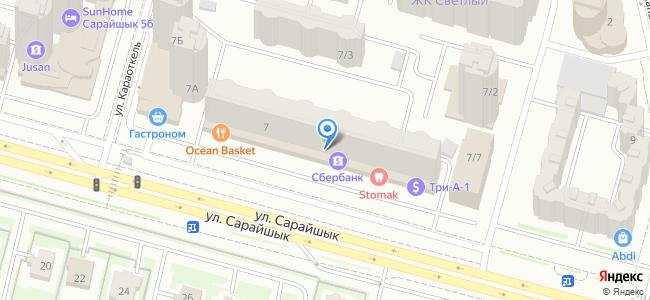 Казахстан, Нур-Султан (Астана), улица Сарайшык, 7