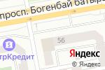 Схема проезда до компании Байтерек-Стан, ТОО в Астане