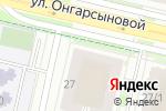Схема проезда до компании Венский Квартал в Астане