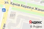 Схема проезда до компании BEST REST в Астане