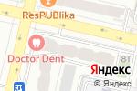 Схема проезда до компании Нотариус Кантарбаева С.Б. в Астане