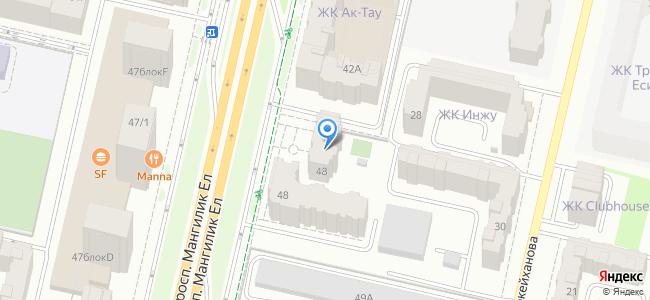 Казахстан, Нур-Султан (Астана), проспект Мангилик Ел, 48