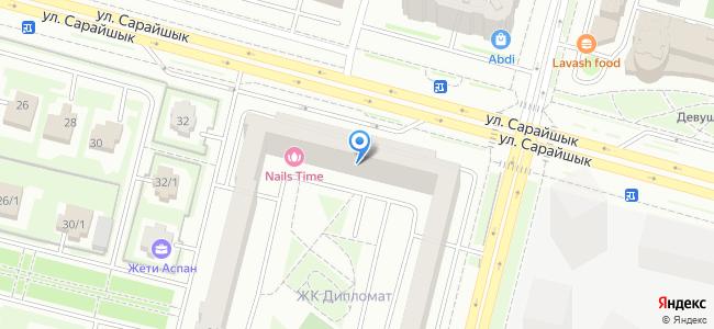 Казахстан, Нур-Султан (Астана), улица Сарайшык, 34