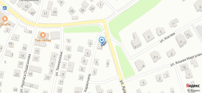 Казахстан, Нур-Султан (Астана), микрорайон Шубар, улица Караоткель, 1