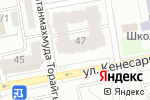 Схема проезда до компании AS GROUP, ТОО в Астане