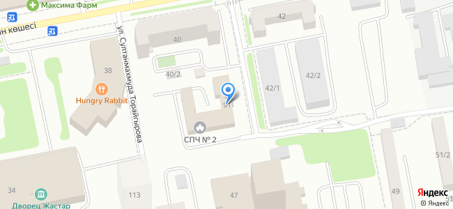Казахстан, Нур-Султан (Астана), улица Ж. Омарова, 91