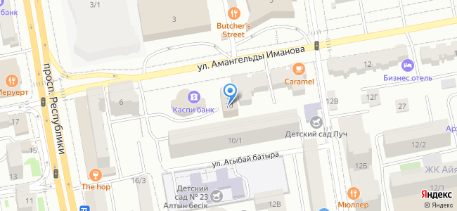 Казахстан, Нур-Султан (Астана), улица Амангельды Иманова, 10