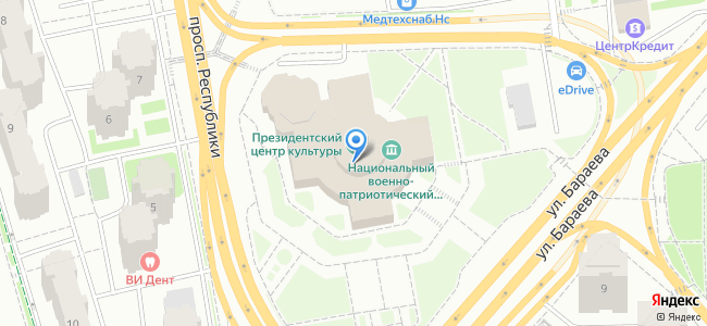 Казахстан, Нур-Султан (Астана), проспект Республики, 2