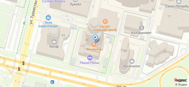 Казахстан, Нур-Султан (Астана), улица Сыганак, 45