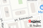 Схема проезда до компании SapaTextil в Астане