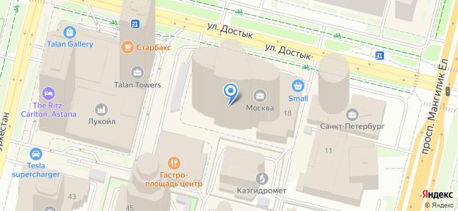 Казахстан, Нур-Султан (Астана), улица Достык, 18