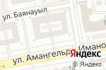 Схема проезда до компании Dega Optical в Астане