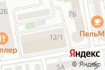 Схема проезда до компании Фирма в Астане