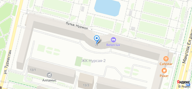 Казахстан, Нур-Султан (Астана), улица Достык, 13