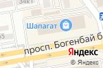 Схема проезда до компании Ханшайым в Астане