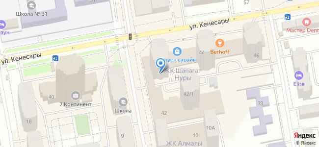 Казахстан, Нур-Султан (Астана), улица Кенесары, 42