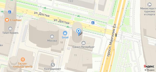 Казахстан, Нур-Султан (Астана), улица Достык, 20