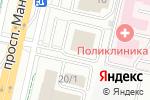 Схема проезда до компании Столовая в Астане