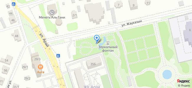 Казахстан, Нур-Султан (Астана), сад дружбы Казахстан – Корея