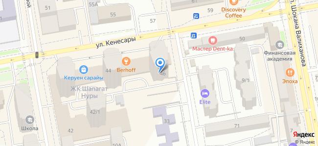 Казахстан, Нур-Султан (Астана), улица Кенесары, 46