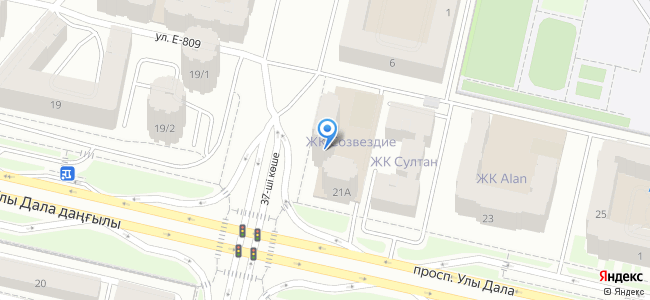Казахстан, Нур-Султан (Астана), проспект Улы Дала, 21А
