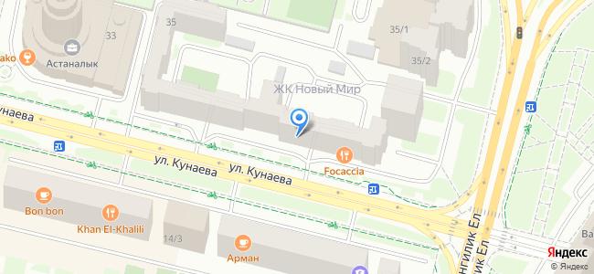 Казахстан, Нур-Султан (Астана), улица Динмухамеда Кунаева, 35