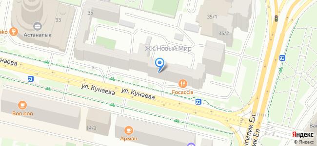 ул.Д.Кунаева, 35