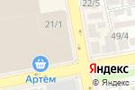 Схема проезда до компании Банкомат, АТФ банк в Астане